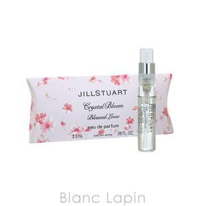 【ミニサイズ】 ジルスチュアート JILL STUART クリスタルブルームブレスドラブ EDP 2.5ml [054414]|blanc-lapin