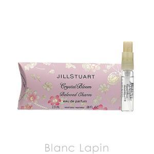 【ミニサイズ】 ジルスチュアート JILL STUART クリスタルブルームビーラブドチャーム EDP 2.5ml [066783]|blanc-lapin