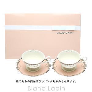 ジルスチュアート JILL STUART ティーコーヒー兼用カップ&ソーサーペア [585538]【ポイント5倍】|blanc-lapin
