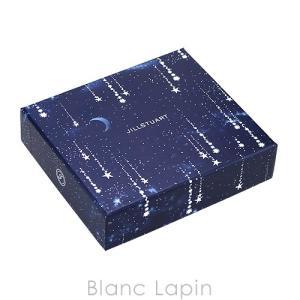 ジルスチュアート JILL STUART ギフトボックス ミッドナイトダズル [065885]|blanc-lapin
