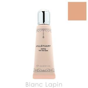 ジルスチュアート JILL STUART ラスティングフルフラットベース 30ml [275711]【メール便可】|blanc-lapin