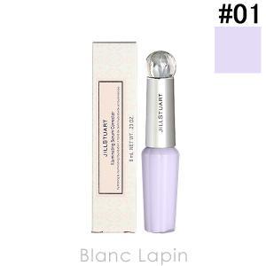 ジルスチュアート JILL STUART イルミネイティングセラムコレクター コントロールカラー #01 lavender glow 6ml [293647]【メール便可】 blanc-lapin