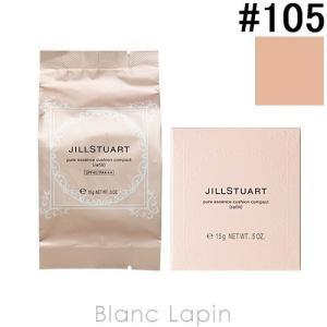【箱・外装不良】ジルスチュアート JILL STUART ピュアエッセンスクッションコンパクト レフィル #105 tan 15g [268959]【メール便可】 blanc-lapin
