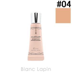 ジルスチュアート JILL STUART ラスティング&カバーパーフェクションコンシーラー #04 apricot beige 10g [275759]【メール便可】|blanc-lapin