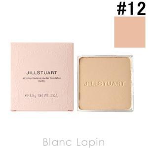ジルスチュアート JILL STUART エアリーステイフローレスパウダーファンデーション レフィル #12 赤みの明るいオークル 8.5g [275957]【メール便可】|blanc-lapin