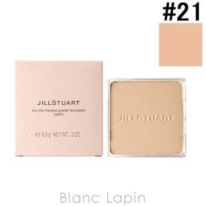 ジルスチュアート JILL STUART エアリーステイフローレスパウダーファンデーション レフィル #21 明るいオークル 8.5g [275971]【メール便可】|blanc-lapin