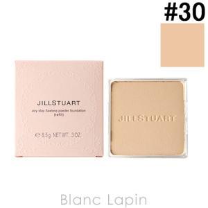 ジルスチュアート JILL STUART エアリーステイフローレスパウダーファンデーション レフィル #30 とても明るい黄みの ベージュ 8.5g [276015]【メール便可】|blanc-lapin