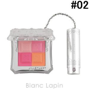 ジルスチュアート JILL STUART ミックスブラッシュコンパクトN #02 fresh apricot 8g [279207]【メール便可】|blanc-lapin