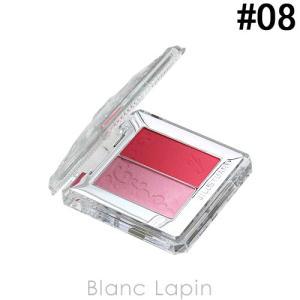 ジルスチュアート JILL STUART ブレンドブラッシュブロッサム #08 princess pink 7.5g [279450]【メール便可】|blanc-lapin