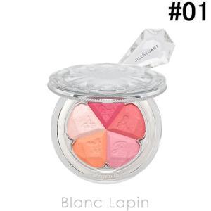 ジルスチュアート JILL STUART ブルームミックスブラッシュコンパクト #01 blooming tulip 4.5g [285802]【メール便可】【ポイント5倍】|blanc-lapin