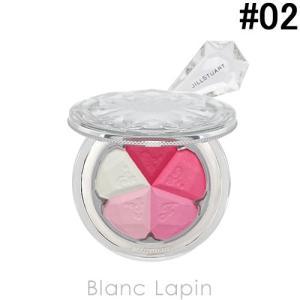 ジルスチュアート JILL STUART ブルームミックスブラッシュコンパクト #02 baby lilac 4.5g [285819]【メール便可】【ポイント5倍】|blanc-lapin