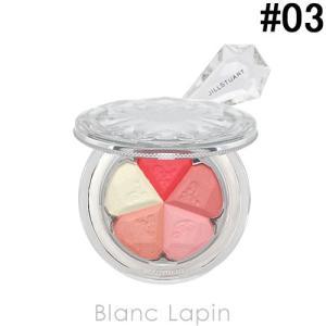 ジルスチュアート JILL STUART ブルームミックスブラッシュコンパクト #03 mellow daisy 4.5g [285796]【メール便可】【ポイント5倍】|blanc-lapin