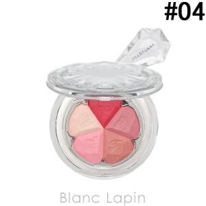 ジルスチュアート JILL STUART ブルームミックスブラッシュコンパクト #04 lacy rose 4.5g [285826]【メール便可】【ポイント5倍】|blanc-lapin