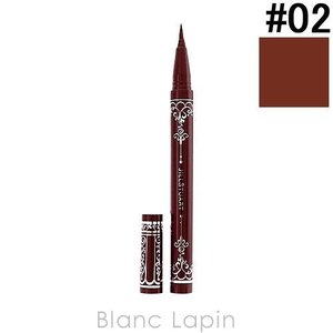 【箱・外装不良】ジルスチュアート JILL STUART キトゥンアイズライナー #02 plum brown 0.4ml [267778]【メール便可】【アウトレットセール】|blanc-lapin