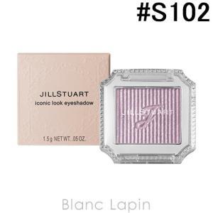 ジルスチュアート JILL STUART アイコニックルックアイシャドウ #S102 proud of you 1.5g [278552]【メール便可】|blanc-lapin