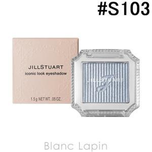 ジルスチュアート JILL STUART アイコニックルックアイシャドウ #S103 you are the one 1.5g [278651]【メール便可】|blanc-lapin