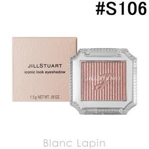 ジルスチュアート JILL STUART アイコニックルックアイシャドウ #S106 enjoy a romance 1.5g [278606]【メール便可】|blanc-lapin