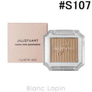 ジルスチュアート JILL STUART アイコニックルックアイシャドウ #S107 think of me 1.5g [278569]【メール便可】【決算クリアランス】【ポイント5倍】|blanc-lapin