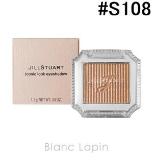 ジルスチュアート JILL STUART アイコニックルックアイシャドウ #S108 my everything 1.5g [278590]【メール便可】|blanc-lapin
