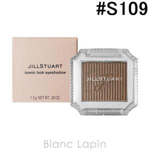ジルスチュアート JILL STUART アイコニックルックアイシャドウ #S109 cherish you 1.5g [278620]【メール便可】【決算クリアランス】【ポイント5倍】|blanc-lapin