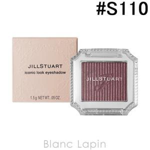 ジルスチュアート JILL STUART アイコニックルックアイシャドウ #S110 secret my heart 1.5g [278583]【メール便可】|blanc-lapin