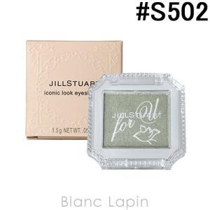 ジルスチュアート JILL STUART アイコニックルックアイシャドウ #S502 for u 1.5g [278873]【メール便可】【決算クリアランス】【ポイント5倍】|blanc-lapin