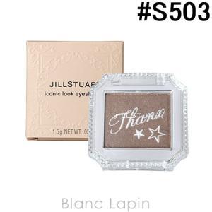 ジルスチュアート JILL STUART アイコニックルックアイシャドウ #S503 thanx 1.5g [278866]【メール便可】【決算クリアランス】【ポイント5倍】|blanc-lapin