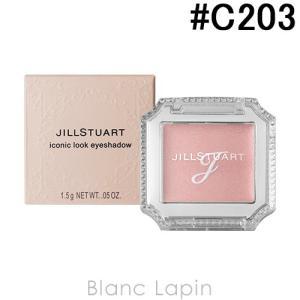 ジルスチュアート JILL STUART アイコニックルックアイシャドウ #C203 make you smile 1.5g [278613]【メール便可】|blanc-lapin