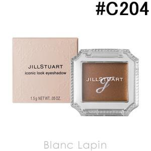 ジルスチュアート JILL STUART アイコニックルックアイシャドウ #C204 tender memory 1.5g [278644]【メール便可】|blanc-lapin