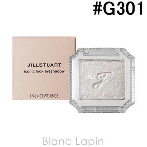 ジルスチュアート JILL STUART アイコニックルックアイシャドウ #G301 innocent glam 1.5g [278682]【メール便可】|blanc-lapin