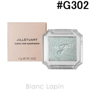 ジルスチュアート JILL STUART アイコニックルックアイシャドウ #G302 my darling 1.5g [278699]【メール便可】|blanc-lapin