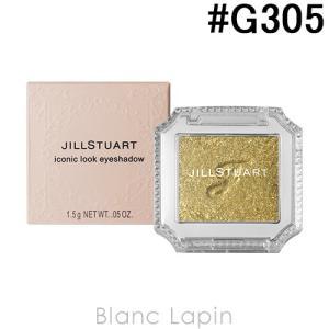 ジルスチュアート JILL STUART アイコニックルックアイシャドウ #G305 stare at you 1.5g [278736]【メール便可】|blanc-lapin