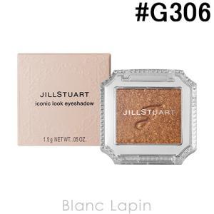 ジルスチュアート JILL STUART アイコニックルックアイシャドウ #G306 full of joy 1.5g [278712]【メール便可】|blanc-lapin