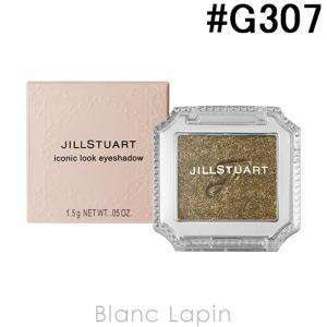 ジルスチュアート JILL STUART アイコニックルックアイシャドウ #G307 journey with you 1.5g [278729]【メール便可】【決算クリアランス】【ポイント5倍】|blanc-lapin
