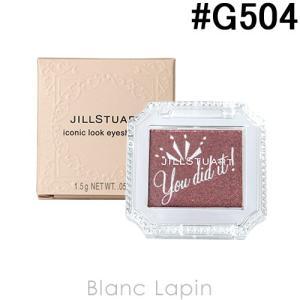 ジルスチュアート JILL STUART アイコニックルックアイシャドウ #G504 you did it! 1.5g [278842]【メール便可】【決算クリアランス】【ポイント5倍】|blanc-lapin