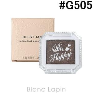 ジルスチュアート JILL STUART アイコニックルックアイシャドウ #G505 be happy 1.5g [278859]【メール便可】【決算クリアランス】【ポイント5倍】|blanc-lapin