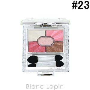 ジルスチュアート JILL STUART リボンクチュールアイズ #23 pinky pop 4.7g [279481]【メール便可】|blanc-lapin