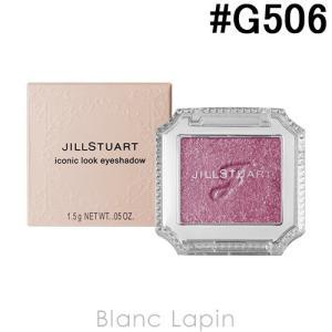 ジルスチュアート JILL STUART アイコニックルックアイシャドウ #G506 midnight dazzle 1.5g [284218]【メール便可】|blanc-lapin