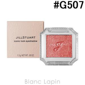 ジルスチュアート JILL STUART アイコニックルックアイシャドウ #G507 rose in wonderland 1.5g [284225]【メール便可】|blanc-lapin