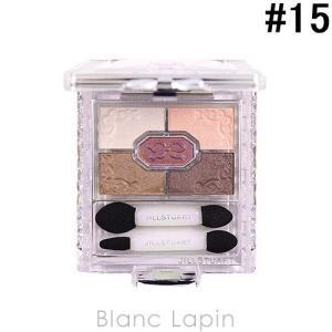 【箱・外装不良】ジルスチュアート JILL STUART リボンクチュールアイズ #15 lady velour ribbon 4.7g [262575]【メール便可】|blanc-lapin