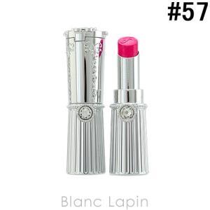 ジルスチュアート JILL STUART リップブロッサム #57 sparkling azalea 3.8g [274851]【メール便可】|blanc-lapin
