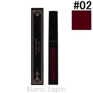 ジルスチュアート JILL STUART ドレスドルージュ #02 black dress 9ml [276190]【メール便可】 blanc-lapin