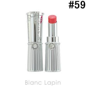 ジルスチュアート JILL STUART リップブロッサム #59 happy primula 3.8g [276633]【メール便可】|blanc-lapin