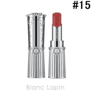 ジルスチュアート JILL STUART リップブロッサムベルベット #15 dressy scarlet 3.8g [276619]【メール便可】|blanc-lapin