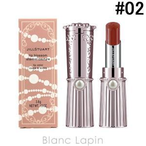 ジルスチュアート JILL STUART リップブロッサムエターナルクチュール #02 baroque rose 3.8g [282795]【メール便可】|blanc-lapin