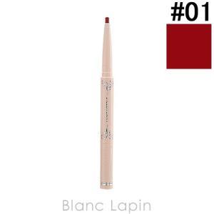 ジルスチュアート JILL STUART リップコントゥア&ブラーライナー #01 deep red 0.1g [275339]【メール便可】【クリアランスセール】 blanc-lapin
