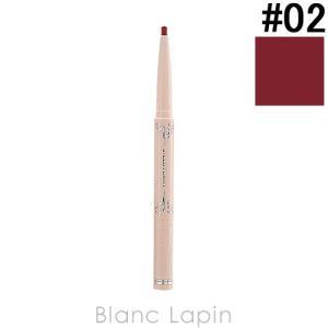 ジルスチュアート JILL STUART リップコントゥア&ブラーライナー #02 cassis bordeaux 0.1g [275346]【メール便可】|blanc-lapin