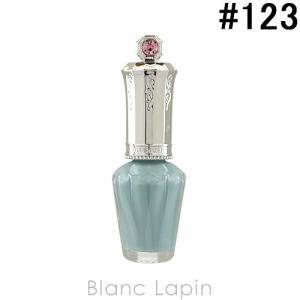 ジルスチュアート JILL STUART ネイルラッカーR #123 popping bloom 10ml [278194]|blanc-lapin