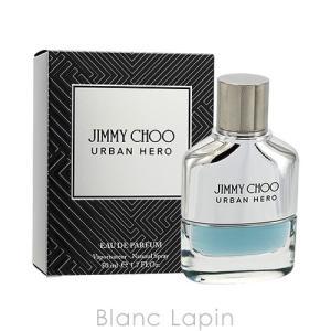 ジミーチュウ JIMMY CHOO アーバンヒーロー EDP 50ml [109376]|blanc-lapin