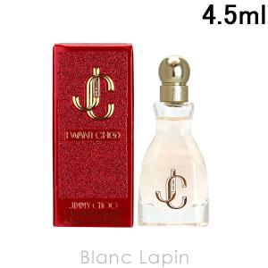 【ミニサイズ】 ジミーチュウ JIMMY CHOO アイウォンチュウ EDP 4.5ml [119290]|blanc-lapin